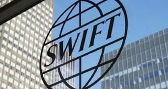 Если Россия начнет наступление на Украину, ее отключат от системы SWIFT: решение Европарламента