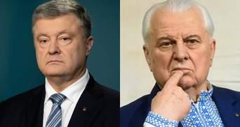 """Оккупанты хотят наказать 12 украинцев за """"блокаду Крыма"""": в списке – Порошенко и Кравчук"""