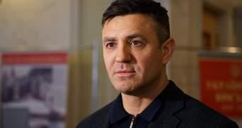 Тищенко розповів, що сказав йому Зеленський після скандальної вечірки