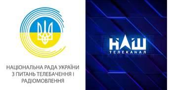 """Проросійському телеканалу """"НАШ"""" не переоформили супутникову ліцензію"""