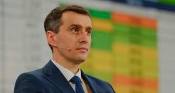 """С мая в Украине еще 2 области не будут """"красными"""", – Ляшко"""
