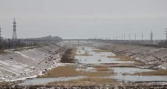 У Раді пропонують законодавчо закріпити заборону подачі води до Криму