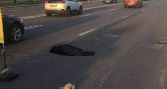 В Киеве на проспекте Правды провалился асфальт: фото