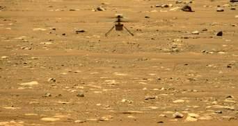 Марсіанський вертоліт Ingenuity не зміг здійснити четвертий політ, фахівці шукають причину