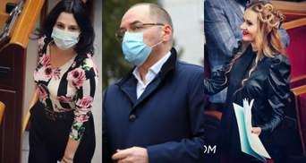 Fashion Week в Раде: подборка дорогих и скандальных вещей в образах политиков – фото