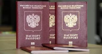 Российские паспорта на Донбассе могут стать поводом для эскалации войны, – ЕС