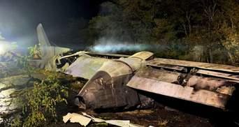 Авіакатастрофа АН-26 під Харковом: прокурори повідомили про підозру ще трьом військовослужбовцям
