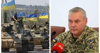 Наев рассказал, как изменилась украинская армия с 2014 года, а как – российская