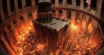 В Єрусалимі зійшов Благодатний вогонь: відео