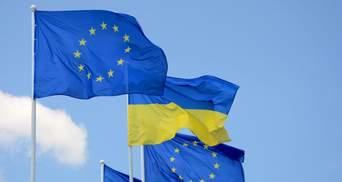 """Гібридна агресія: Україна підтримала ЄС у """"війні санкцій"""" з Росією"""