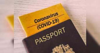 Відразу 7 країн ЄС у травні почнуть випробування COVID-паспортів, – ЗМІ