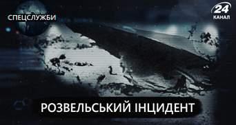 Катастрофа НЛО чи секретний проєкт американської розвідки: правда про Розвельський інцидент