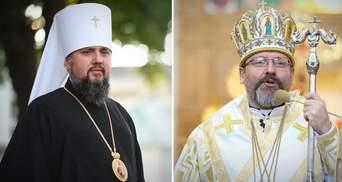 Епифаний и Святослав обратились к украинцам с пасхальными посланиями