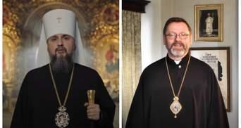 Епифаний и Святослав поздравили украинцев с Пасхой: видео