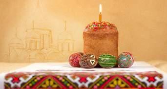 Єднаймося в молитві, – Світовий конґрес українців привітав з Великоднем