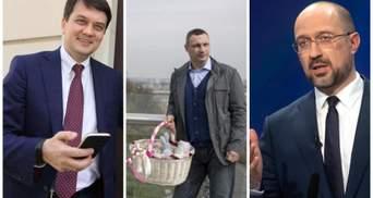 Смачної паски та правильно одягненої маски, – політики привітали українців з Великоднем