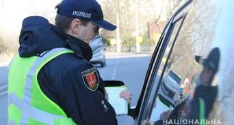 Поліція посилила контроль на дорогах і в зонах відпочинку на Великдень