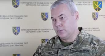 """Наєв пояснив, для чого ЗСУ тренуються з """"Точкою-У"""" та іншим озброєнням"""