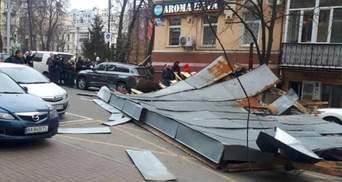 Первый уровень опасности: в Киеве объявили штормовое предупреждение