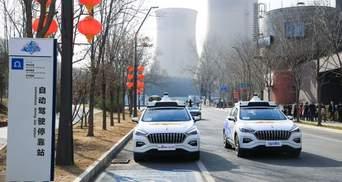 На улицы Пекина выехали полностью беспилотные такси: красноречивое видео