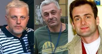 США  закликали до правосуддя щодо Шеремета, Гонгадзе та Комарова