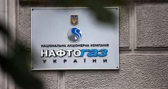 """Отказали Кабмину: наблюдательный совет """"Нафтогаза"""" не будет дорабатывать в компании"""