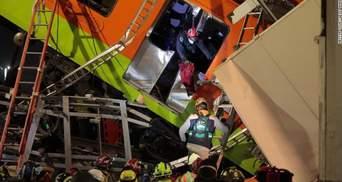 Более 20 погибших и 80 раненых: число жертв катастрофы в Мексике продолжает расти