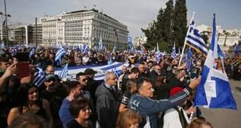"""""""Хай живе День праці"""": грецькі журналісти оголосили страйк"""