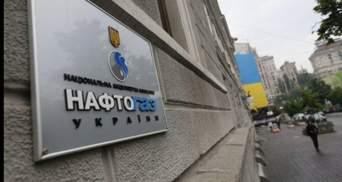 """Правление """"Нафтогаза"""" возможно покинет свои должности, чтобы не работать с Витренко, – письмо"""