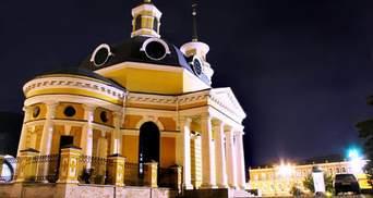 Нічого міцного не вживали: дівчата, які вчинили безлад у церкві Києва, вибачились за поведінку