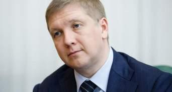"""Отношение как к """"тузику"""", – Коболев об украинской власти и """"Нафтогазе"""""""