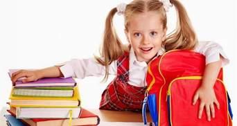 Как записать ребенка в школу: инструкция для родителей и ответы на популярные вопросы