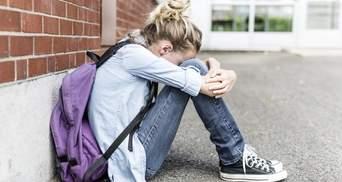 Наглоталась таблеток: под Херсоном ученица пыталась покончить с жизнью из-за буллинга в школе