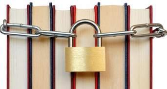 Более 2 тысяч российских книг запретили ввозить в Украину