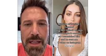 Бен Аффлек хотів поспілкуватися із дівчиною у додатку для знайомств: вона йому відмовила