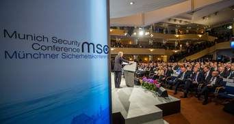 Мюнхенська конференція з безпеки не пройде наживо через COVID-19
