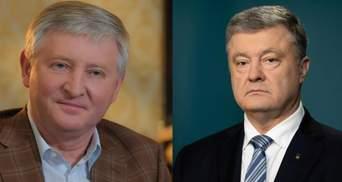 Свежий рейтинг Forbes: Ахметов обогател, а Порошенко выпал из пятерки