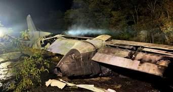 Слідчі завершили розслідування авіакатастрофи Ан-26 під Харковом