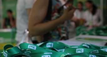 """""""Слуги"""" обещают принять все необходимые законы для продолжения сотрудничества с МВФ"""