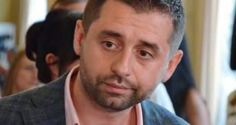 Просили назначить спецпредставителя для Украины, – Арахамия о встрече нардепов с Блинкеном