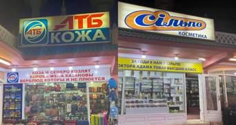 Rozetka продає купальники: в Єгипті  бізнесмени використали українські логотипи – курйозні фото