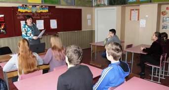 """У школах хочуть провести """"уроки звитяги"""":  теми та матеріли для вчителів"""