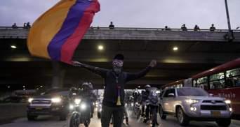 У Колумбії протестувальники намагалися прорватися на засідання Конгресу: чиновників евакуювали