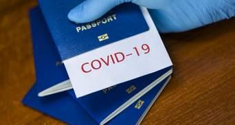 Коли в Україні запустять COVID-сертифікати: відповідь МОЗ
