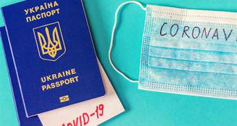 Скільки українців підтримують введення COVID-паспортів: опитування