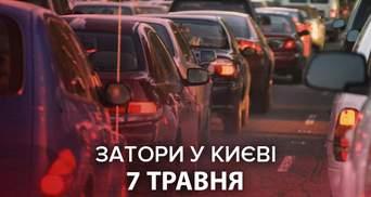Затори у Києві 7 травня: як краще об'їхати – онлайн-карта