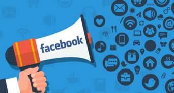 Политики больше всего потратили на рекламу в фейсбуке: рейтинг апреля