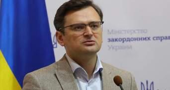Україна готова допомогти США у справі Джуліані