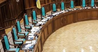 КСУ рассмотрит конституционность отмены мажоритарной системы выборов