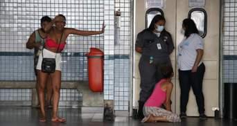 В Бразилии полиция устроила облаву на наркоторговцев: 23 погибших